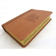 KJV Holy Bible with Mark Finley Study Helps - Brown