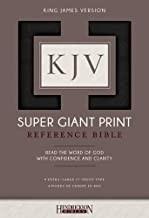 SUPER GIANT PRINT KJV BIBLE