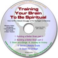 Training Your Brain to be Spiritual DVD